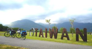 Taiwan – The Biking Paradise Island